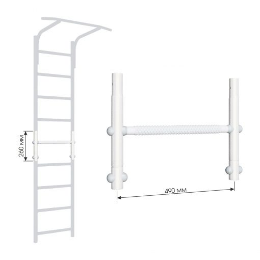 wall_bars_extension_white